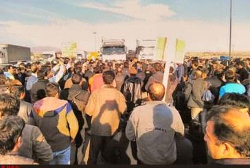 کارگران طزره بازهم تجمع کردند