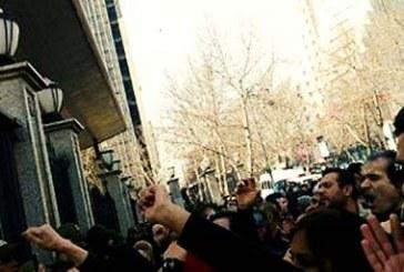تجمع مالباختگان موسسه اعتباری ثامن در قزوین