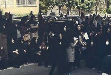 اعتراض نیروهای آموزش دیده کمک پرستاری مقابل وزارت بهداشت