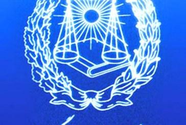 بیانیه «وکلای مدافع حقوق شهروندی» پیرامون انتخابات هیات مدیره کانون وکلای دادگستری مرکز