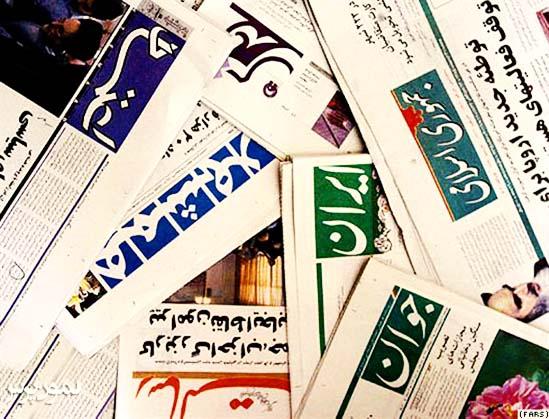 ممنوعیت پخش روزنامه در زندان وکیلآباد مشهد