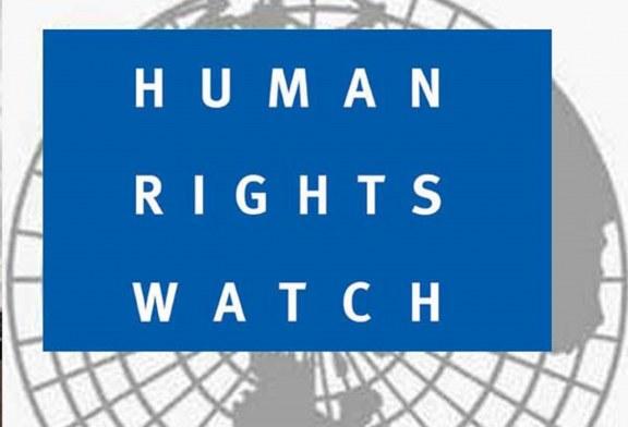 گزارش سالانه دیدبان حقوق بشر؛ «اعدام، نابرابری جنسیتی، نقض حقوق معلولان و همجنسگرایان در ایران»