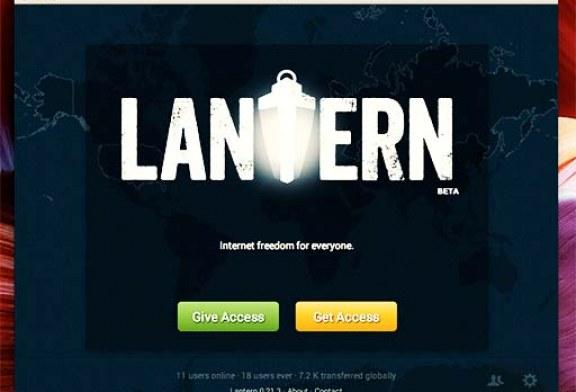 فیلتر شکن Lantern برای کامپیوتر و اندروید