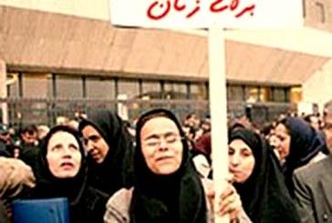 نرخ بیکاری زنان ایرانی بیش از دو برابر مردان