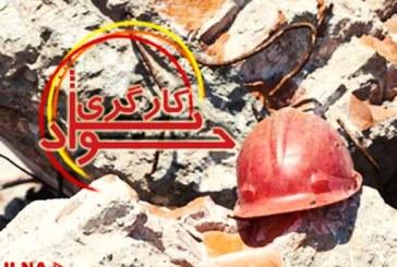 مرگ کارگر جوان بر اثر ریزش چاه در اسدآباد