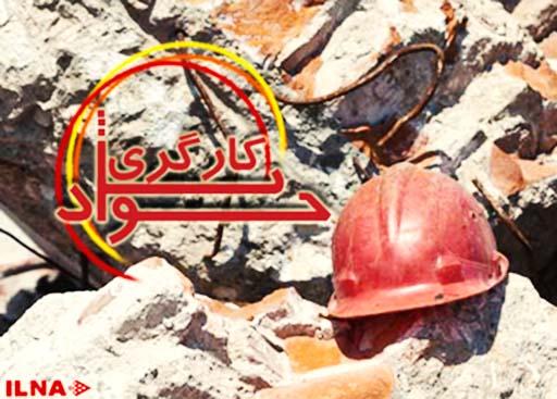 مرگ یک کارگر راه آهن حین کار