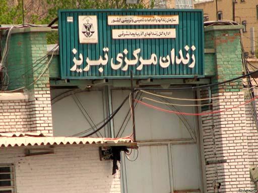 لیست و گزارش مختصری از زندانیان سیاسی زندان تبریز