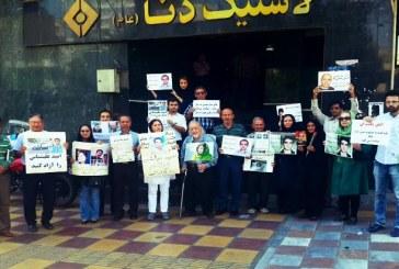 برگزاری دادگاه تعدادی از فعالین مدنی