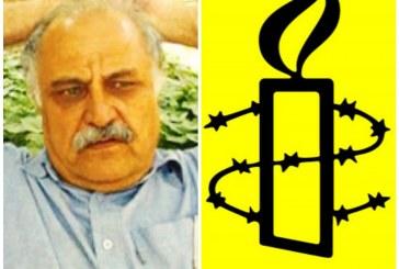 سازمان عفو بین الملل خواستار آزادی حسین رفیعی شد