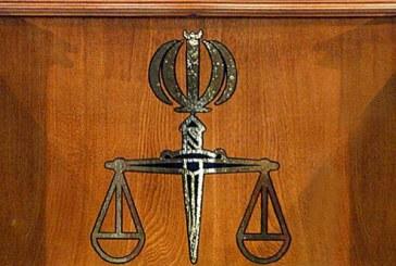 دادگاه بازداشت شدگان «روز جهانی مبارزه با شکنجه» در ارومیه برگزار شد
