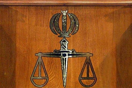 صدور شش حکم حبس از سوی شعبه ۲۸ دادگاه انقلاب
