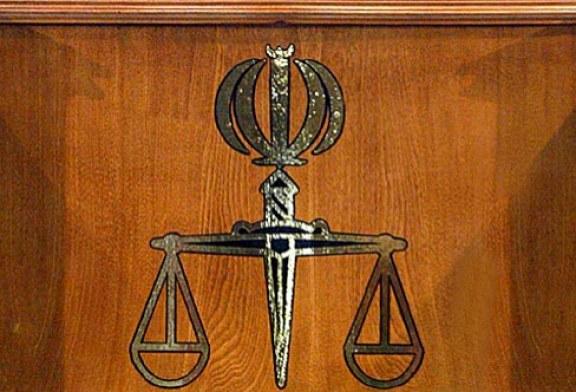 تعیین زمان دادگاه علیرضا شریعت پناهی