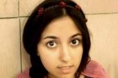 روحیه صفاجو، شهروند بهایی در انفرادی