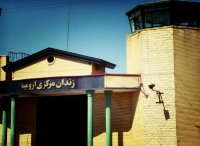 احضار و تهدید زندانیان عادی زندان ارومیه در مورد ارتباط با زندانیان سیاسی