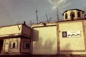 مرگ یک زندانی در اثر عدم رسیدگی پزشکی