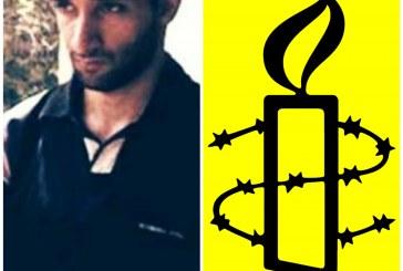 عفو بین الملل: قرارگاه ثارالله سپاه، جان سعید حسینزاده را به خطر انداخته است