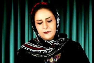 احضار سهیلا محمدی به دادسرای شهر سنندج