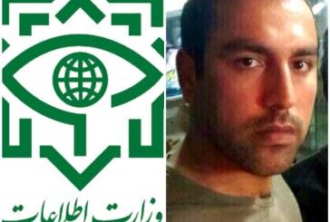 بازداشت عسگر اکبرزاده، فعال مدنی آذری زبان