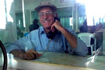 نگهداری علی معزی در بند ۲۰۹ زندان اوین/ بازجویی جهت تشکیل پرونده جدید