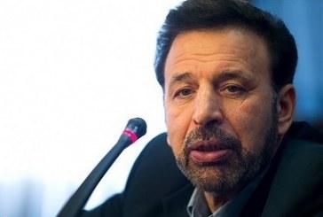 تلاش مقامهای ایران برای احراز هویت گردانندگان شبکههای اجتماعی