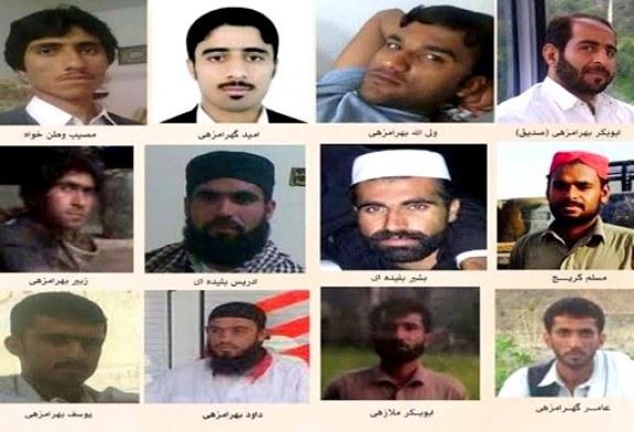 ۴۱۴ روز بلاتکلیفی بازداشت شدگان نصیرآباد