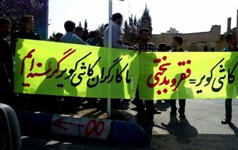 کارخانههای کاشی ایران «در آستانه ورشکستگی قرار دارند»