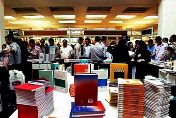 کتابهای مسألهدار برای بازبینی به وزارت ارشاد فرستاده شدهاند