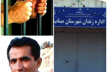 کمال شریفی؛زندانی سیاسی کُرد در تبعید، بدون مرخصی و ملاقات