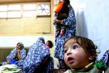 گزارشی از مهدکودک ندامتگاه زنان در کرج