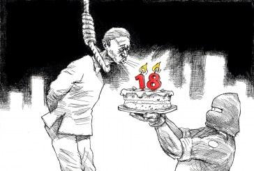 چهار کودک محکوم به اعدام در زندان سنندج