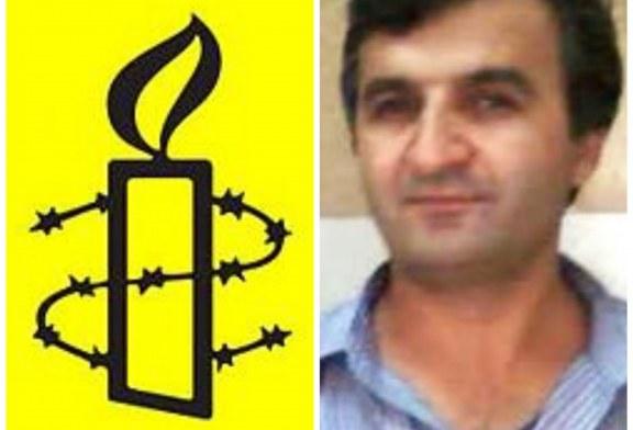 اعتراض سازمان عفو بینالملل نسبت به محکومیت پنج سالهی یوسف کاکه ممی