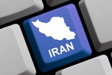 سازمان بین المللی دفاع از آزادی بیان و اطلاعات:  تاثیر «اینترنت ملی»بر کاربران ایرانی فاجعه بار است