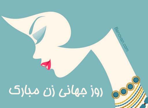 احضار و تهدید فعالین کارگری در آستانه روز زن