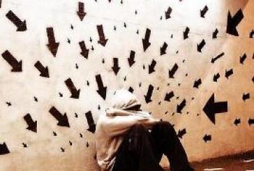 خودکشی یک جوان بیست ساله در اصفهان