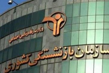 بیش از یک میلیون بازنشستۀ ایرانی حقوقهای خود را دریافت نکردهاند