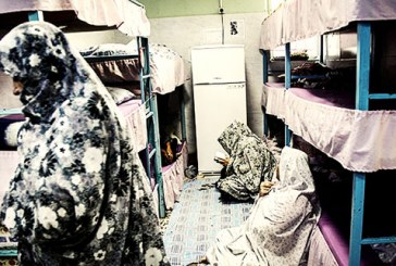 هوای سرد و شرایط دشوار زنان زندانی در زندان یاسوج
