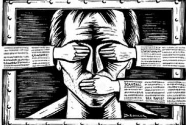 سازمان گزارشگران بدون مرز از دولت ایران خواست ایجاد تغییرات در عرصه آزادی اطلاع رسانی را جدی بگیرد