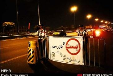 بازرسی داخل اتومبیل توسط بسیج یا ناجا ممنوع است