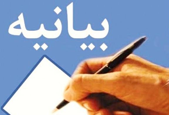بیانیه اعتراضی ۲۴۰ تن از فعالین سیاسی و مدنی در پی اعدام زندانیان سنی مذهب