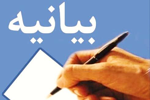 اتحادیه آزاد کارگران ایران: قاطعانه از جعفر عظیم زاده و اسماعیل عبدی دفاع کنیم