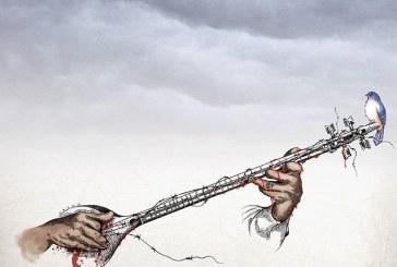 مهدی رجبیان برای پرداخت جریمه، ساز سهتارش را به فروش گذاشت