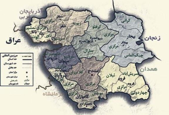 یک سوم زندانیان سیاسی ایران، کرد هستند