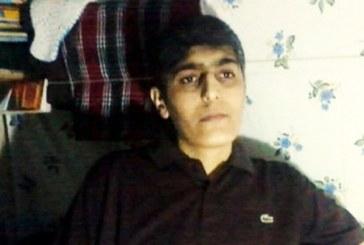 اعزام محمد حسین رضایی به مرخصی درمانی