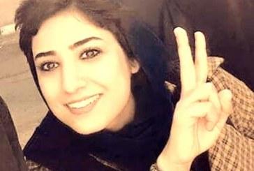 ۱۸ ماه حبس، حکم نهایی آتنا فرقدانی