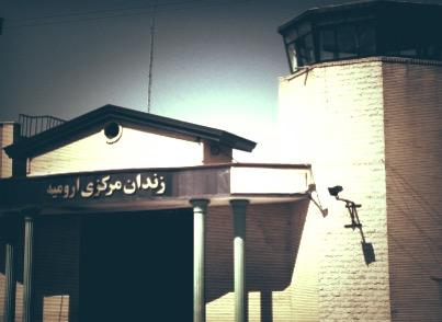 لیست ۵۶ زندانی محکوم به اعدام در زندان ارومیه