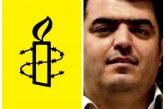 سازمان عفو بینالملل: «اسماعیل عبدی را آزاد کنید»