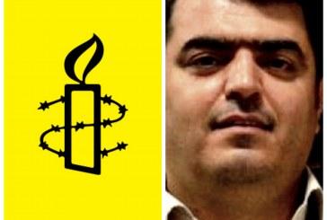 عفو بینالملل خواستار اقدام فوری دربارهٔ وضعیت اسماعیل عبدی شد