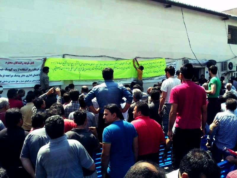 اعتصاب رانندگان حمل و نقل پایانه ی بندرعباس۵
