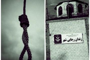 احتمال اعدام ۳۶ زندانی اهل سنت با طلوع خورشید فردا/ دیده شدن هفت تابوت