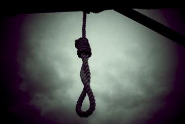 اعدام دو زندانی در رشت